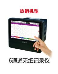 日本東邦电子株式会社 TOHO-多功能无纸记录仪/多通路无纸记录仪