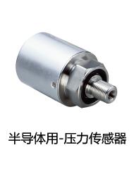 COPAL 压力计/压力传感器/压力变送器
