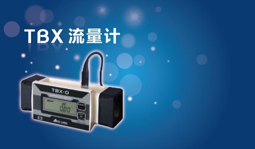 日本爱知时计AICHI-小型涡轮瓦斯流量计